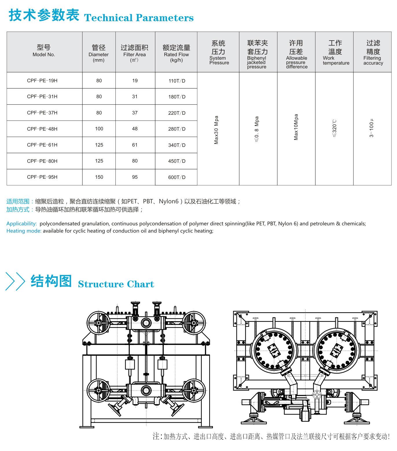电路 电路图 电子 原理图 1372_1557